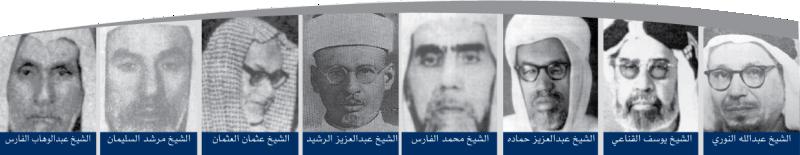 علماء الكويت